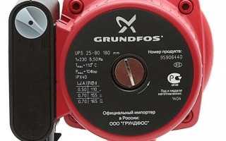 Циркуляционные насосы Grundfos UPS: модели, характеристики