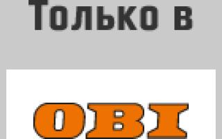Где купить насосы в Москве?