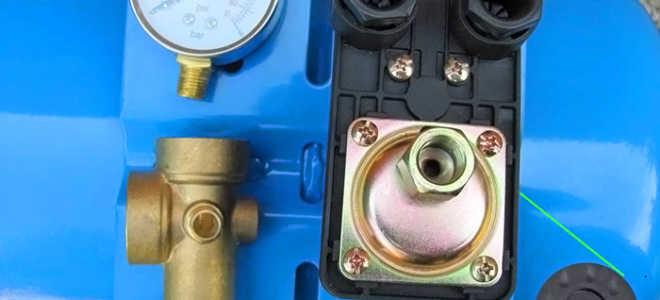 Реле давления воды для насоса: регулировка – как настроить?