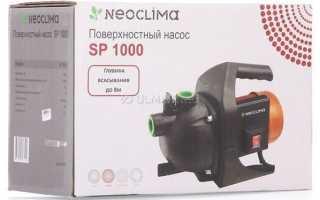 Насосы Neoclima (Неоклима): поверхностные, циркуляционные