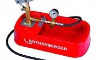 Опрессовочный насос (для опрессовки): ручной, электрический