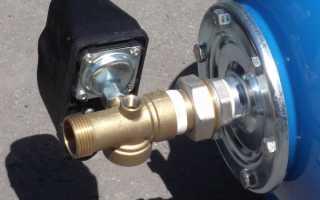 Гидроаккумуляторы Джилекс для насоса (с реле давления)