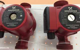 Насосы Грундфос для отопления (циркуляционные, Grundfos): характеристики